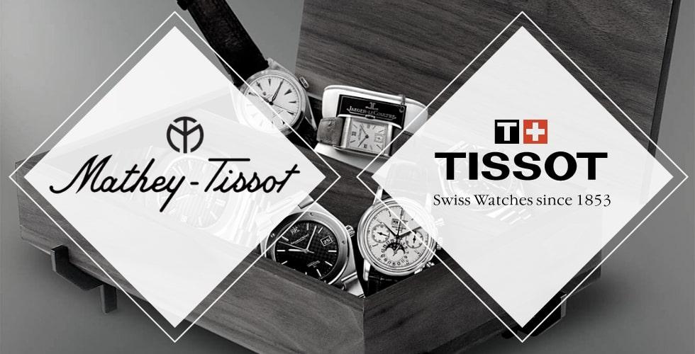 Mathey-Tissot vs Tissot