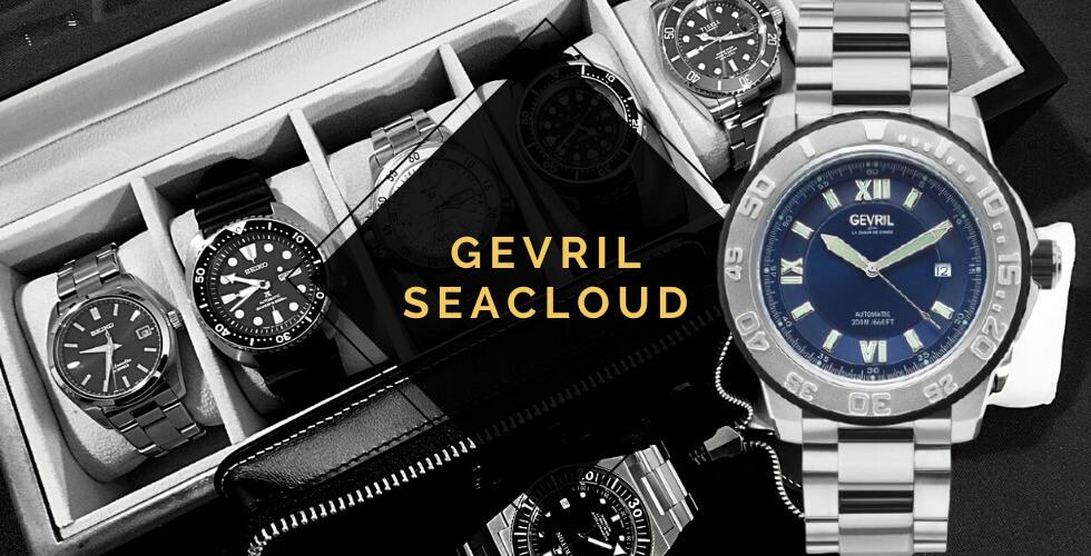 Gevril Seacloud Review